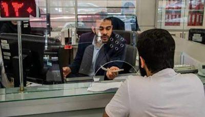 حقوق 16.8 میلیونی برای 111 هزار کارمند بانک دولتی حقوق کارکنان بانک, حقوق