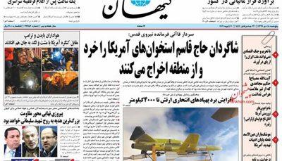 حملات تند روزنامه کیهان به حسن روحانی حسین شریعتمداری, حسن روحانی