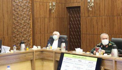 حکم بازداشت ترامپ صادر شد حکم بازداشت ترامپ, محمد جواد ظریف