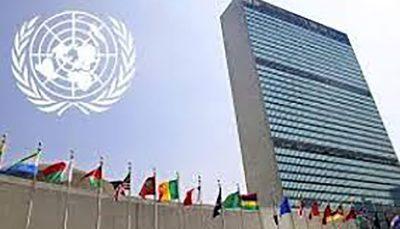 درخواست تعلیق حق رای ایران در سازمان ملل تعلیق حق رای ایران, سازمان ملل
