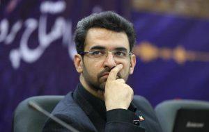 دلیل اعلام جرم علیه وزیر ارتباطات پیشنهاد سردبیر