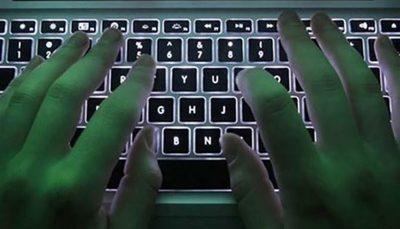 سایت دانشگاه امام صادق (ع) هک شد