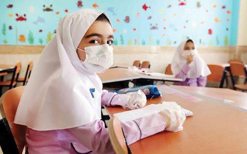 سخنگوی ستاد ملی مقابله با کرونا: حضور در مدارس اختیاری است