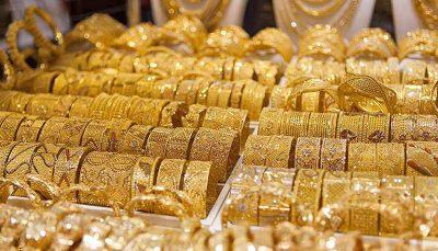 سکه در کانال ۱۱ میلیون تومان نرخ طلا, سکه