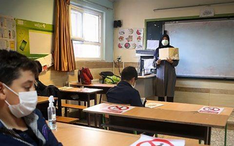 شرایط بازگشایی مدارس از بهمن 1 شرایط بازگشایی مدارس, بازگشایی مدارس
