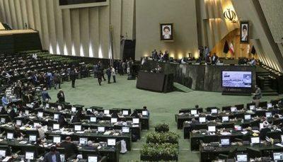 شکایت مجلس از رئیس جمهور بر اساس آیین نامه رئیس جمهور, مجلس
