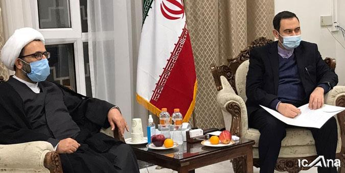 سرمایه ایرانیان خارج