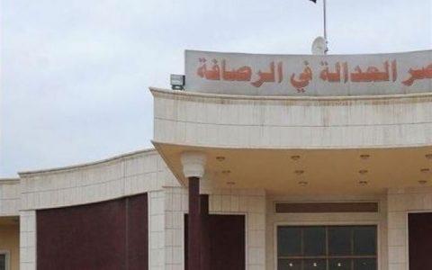 عراق حکم بازداشت ترامپ را صادر کرد