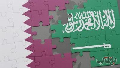 عربستان و قطر قطر و عربستان, قطر و ایران, شورای همکاری خلیج فارس