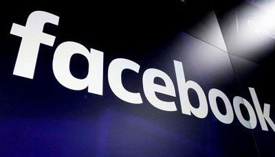 فیسبوک به نظارت های ترکیه بر شبکه های اجتماعی تن داد