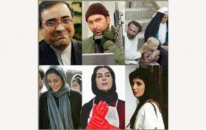 فیلمهایی که در جشنواره فیلم فجر توقیف شدند روی خط خبر