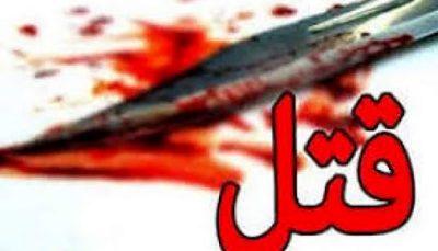 قتل یک دختر نوجوان توسط مادرش قتل