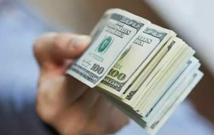 قیمت جدید دلار و دیگر ارزها در صرافی دوشنبه 22 دی 99 پیشنهاد سردبیر