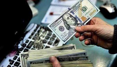 قیمت جدید دلار و دیگر ارزها در صرافی پنجشنبه 18 دی 99 دلار, صرافی, ارز