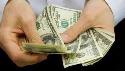 قیمت جدید دلار و دیگر ارزها در صرافی 1 دلار, قیمت دلار