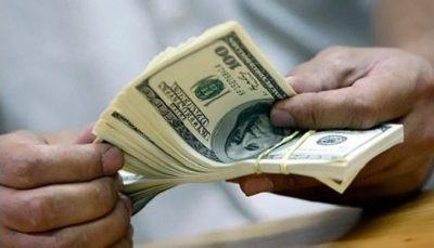 قیمت دلار امروز به ۲۲ هزار و ۹۵۰ تومان رسید قیمت دلار