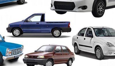 قیمت روز خودرو در یکم بهمن قیمت خودرو, خودرو