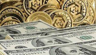 قیمت سکه، طلا و ارز قیمت سکه طلا