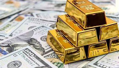 قیمت سکه، طلا و ارز 99.11.01 قیمت سکه, طلا و ارز