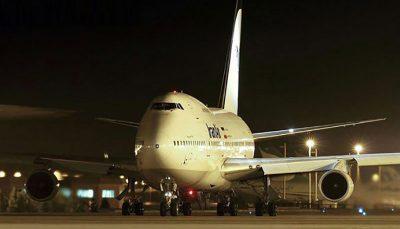 ماجرای پرواز دیشب ترکیشایر در فرودگاه امام چه بود؟
