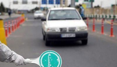 محدودیتهای ترافیکی امروز و فردا اعلام شد