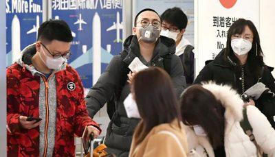 محدودیت جدید سفر به ژاپن اعلام شد محدودیت جدید سفر به ژاپن, ویروس کرونا