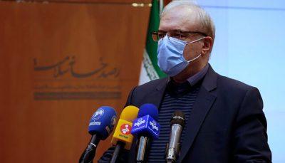 مخالفت وزارت بهداشت با بازگشایی مدارس بازگشایی مدارس, وزارت بهداشت