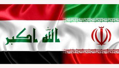 مشکلات عراق برای خرید انرژی از ایران خرید انرژی از ایران, عراق