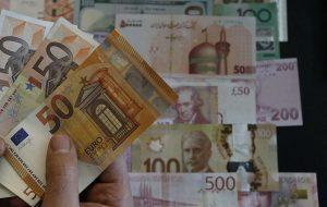 نرخ ۲۲ ارز رسمی کاهشی شد روی خط خبر