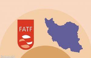 نظام بانکی چارهای جز پیوستن به FATF ندارد اقتصادی