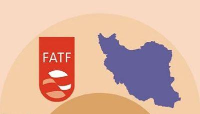 نظام بانکی چارهای جز پیوستن به FATF ندارد نظام بانکی, FATF
