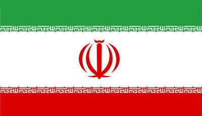 هشدار ایران درخصوص پیامدهای منفی برنامه توسعه تسلیحات هستهای رژیم صهیونیستی ایران, تسلیحات هستهای, رژیم صهیونیستی