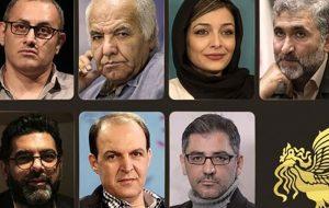 هیات داوران جشنواره فیلم فجر چه کسانی هستند؟ فرهنگی و هنری