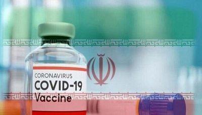 واکسن کوو ایران برکت، ویروس انگلیسی را خنثی میکند