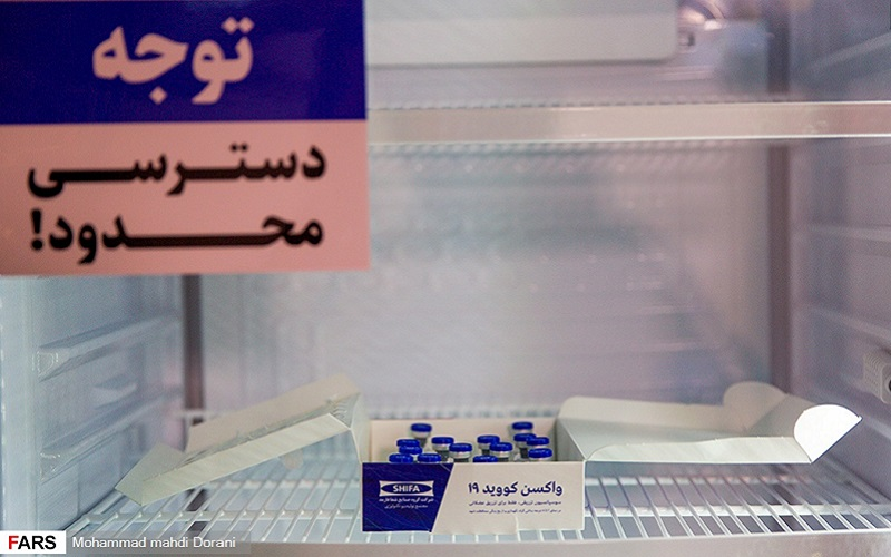 واکس ایرانی کرونا واکسن کرونای خارجی, واکسن کرونا, ویروس کرونا, واکسن کرونای ایرانی