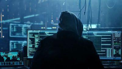 وزارت دادگستری آمریکا هک شد وزارت دادگستری آمریکا, حمله سایبری
