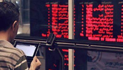 وضعیت سبد سهام عدالت در چهارم بهمن ماه بورس, سهام عدالت