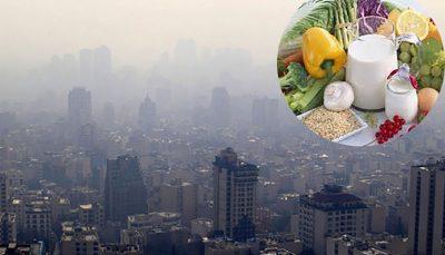 چه خوراکیهایی در زمان آلودگی هوا مانند سم عمل میکنند؟ آلودگی هوا, مواد غذایی