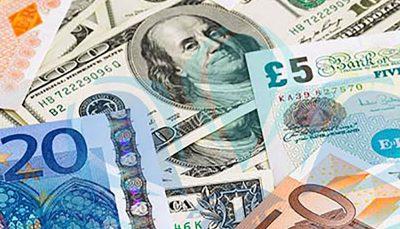 کاهش نرخ رسمی ۲۶ ارز کاهش نرخ ارز, ارز, بانک مرکزی