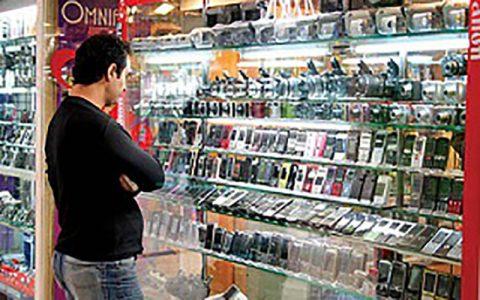 کاهش 10 تا 12 درصدی قیمت موبایل کاهش قیمت موبایل, قیمت موبایل