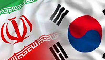 کره جنوبی موضوع کشتی توقیف شده جدی است خلیج فارس, کشتی توقیف شده, کره جنوبی