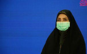 کرونا جان ۱۱۰ نفر دیگر را در ایران گرفت