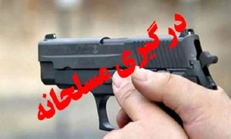 کشته و زخمیشدن ۳ نفر در درگیری مسلحانه شهرستان سبزوار درگیری مسلحانه
