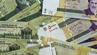 کمک ۱۰۰ تا ۱۲۰ هزارتومانی واریز شد یارانه, اقشار کم درآمد