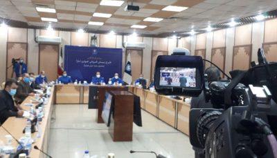 ۱۰ هزار مشتری تارا مشخص شدند تارا, ایران خودرو