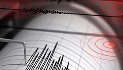 ۳۵ کشته در پی وقوع زلزله در اندونزی زلزله, اندونزی