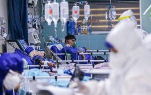 ۷۹ بیمار دیگر قربانی کرونا شدند آرشیو