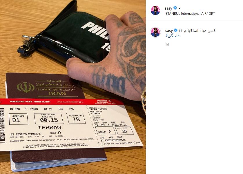 ساسی مانکن به ایران بازگشت؟!/ عکس