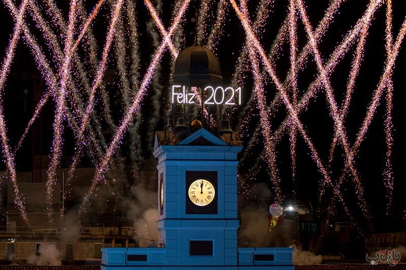 16 مراسم آتش بازی, ۲۰۲۱