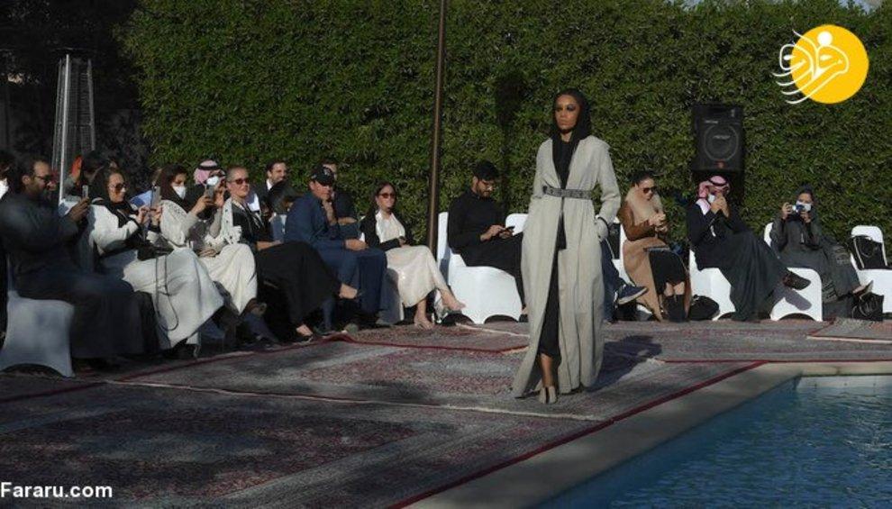 resized 852993 209 نمایش مد لباس زنان, عربستان